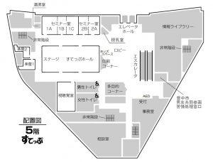 5階配置図