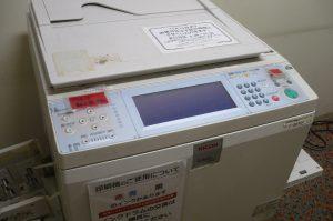 印刷機本体