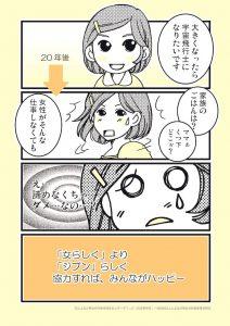 poster-sankaku2017_002のサムネイル
