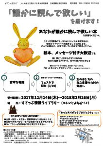recycle2017のサムネイル